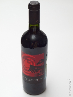 Batitu, Cabernet Sauvignon, Central Valley, Chile, 2010