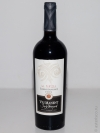 Viu Manent Single Vineyard, Cabernet Sauvignon, Colchagua Valley, Central Valley, Chile, 2009