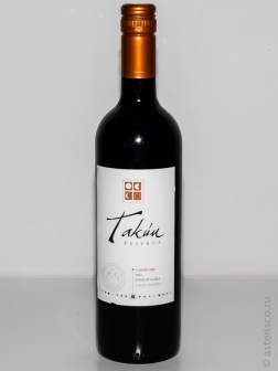 Takun Reserva, Carmenere, Central Valley, Chile, 2011